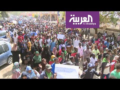 شاهد السودان الجديد يبيّض الصفحة دوليًا بعد عقود مضطربة