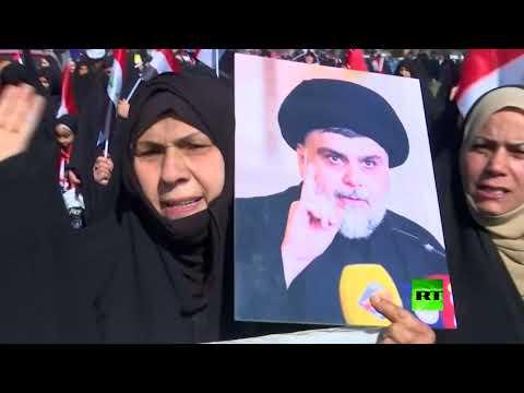 شاهد مظاهرات نسائية تأييدا لزعيم التيار الصدري في بغداد