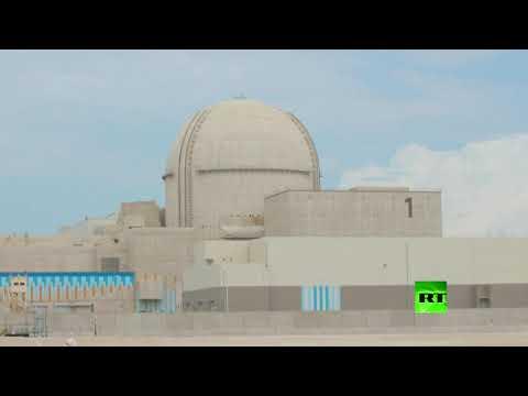 شاهد براكة أول محطة نووية في العالم العربي برعاية إماراتية
