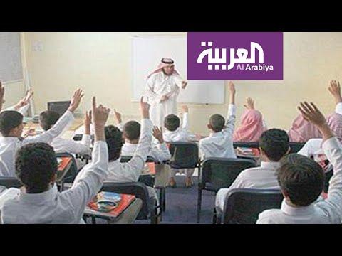 شاهد معلم سعودي ينشر توقعات طلابه قبل ٣٨ سنة