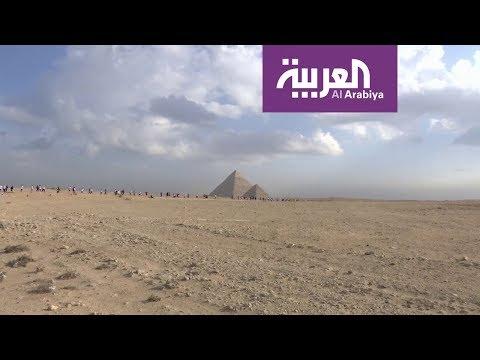 شاهد الآلاف يركضون في القاهرة لتنشيط السياحة