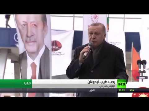 شاهد قمة رباعية في اسطنبول بشأن ملف إدلب في آذار المقبل