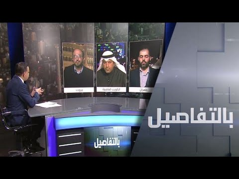 شاهد فيروس كورونا القاتل يضرب في الخليج بعد إيران