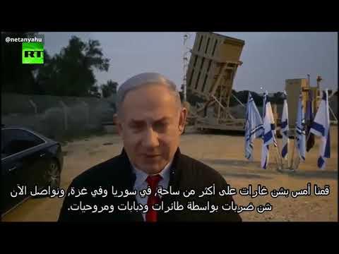 شاهد نتنياهو يهدد باغتيالات لقادة الفصائل في غزة إذا لم يستعاد الهدوء