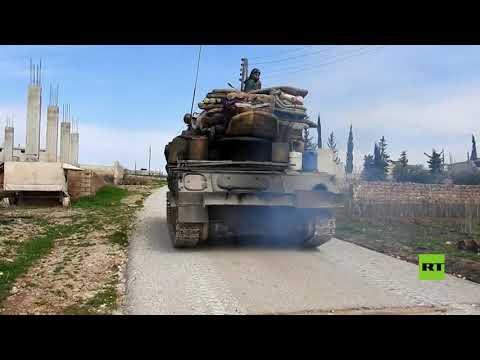 شاهد الجيش السوري يسيطر على قرية استراتيجية في ريف إدلب