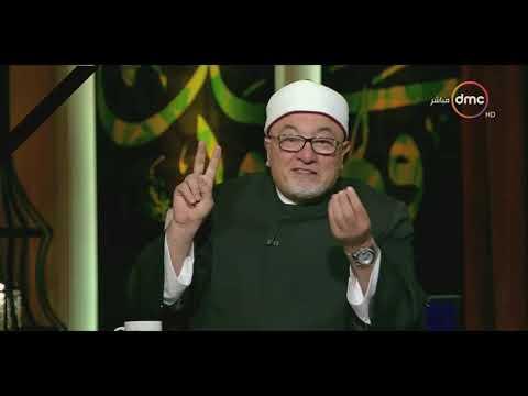 شاهد تعليق خالد الجندي على وقف تأشيرات العمرة