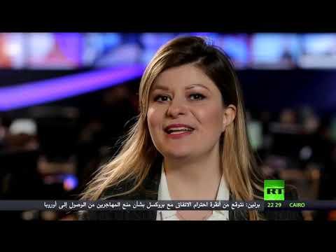 شاهد روسيا اليوم العربية تحتفل بعيد ميلاد الزميل سلام مسافر