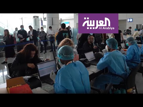 شاهد تكنولوجيا جديدة لـمطار دبي الدولي للكشف عن كورونا