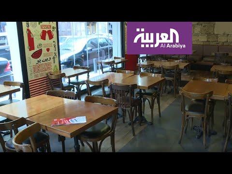 شاهد لبنان يغلق المطاعم والمقاهي خوفًا من انتشار كورونا