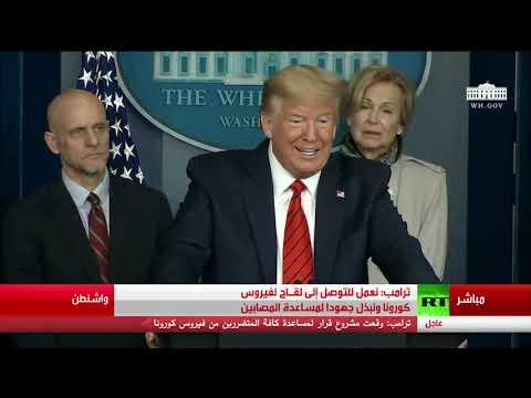 شاهد تفاصيل المؤتمر الصحافي لأعضاء مجموعة العمل الأميركية