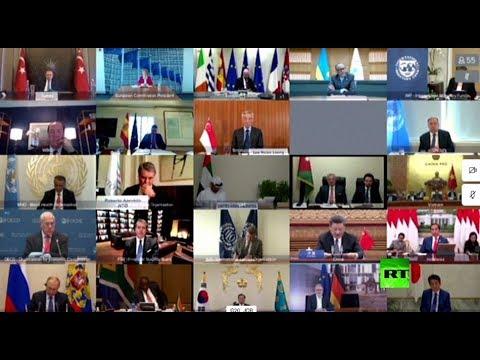 شاهد زعماء مجموعة العشرين يتفقون على تشكيل جبهة دولية لوقف تفشي كورونا