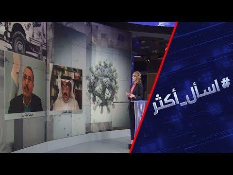 شاهد جماعة الحوثي تشن هجومًا صاروخيًا على الأراضي السعودية