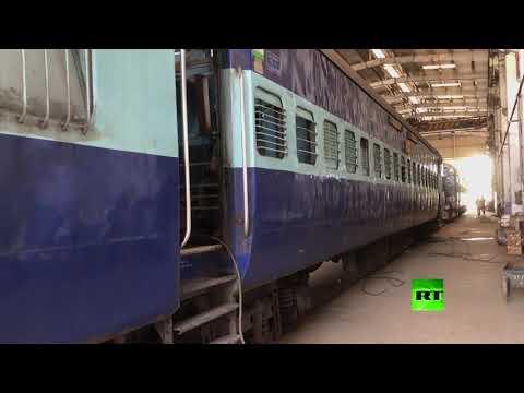 شاهد تحويل عربات القطارات في الهند إلى عنابر لعزل مصابي كورونا
