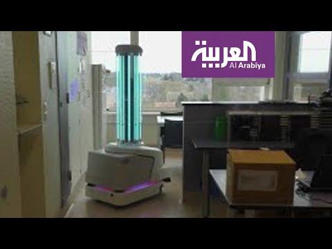 شاهد بلجيكا تختبر روبوت يمكنه تطهير المستشفيات من كورونا