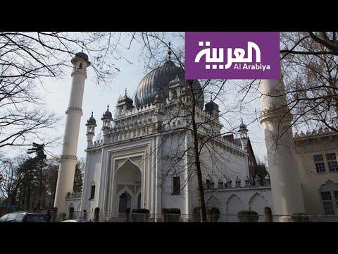 شاهد رفع الأذان يوميًا في برلين رغم إغلاق المساجد بسبب كورونا