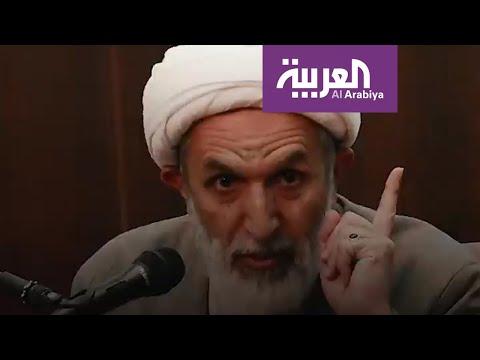 شاهد أغرب تفسير لنظرية المؤامرة وكورونا من رجل دين إيراني