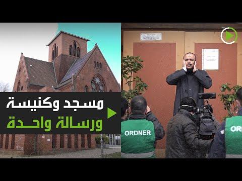 شاهد مسجد وكنيسة يقفان بوحدة وسط تفشي وباء كورونا