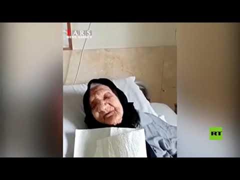 شاهد تعافي معمرة تبلغ 102عاما من كورونا