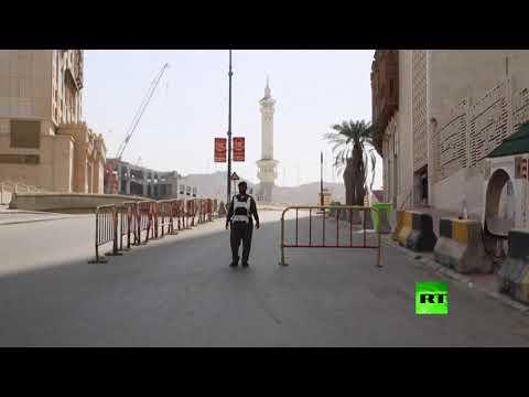 شاهد كل الطرق المؤدية إلى المسجد الحرام في مكة المكرمة مغلقة