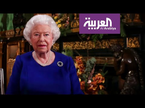 شاهد كيف تمت حماية الملكة إليزابيث من فيروس كورونا