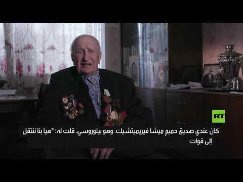 شاهد إطلاق مشروع بريد النصر لكشف قصص قدامى المحاربين