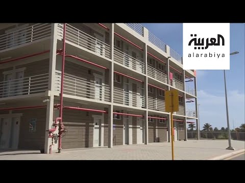 شاهد مساكن نموذجية للعمالة في ينبع الصناعية في السعودية