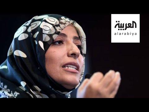 شاهد عاصفة استياء عربية ضد اختيار توكل كرمان بمجلس محتوى فيسبوك