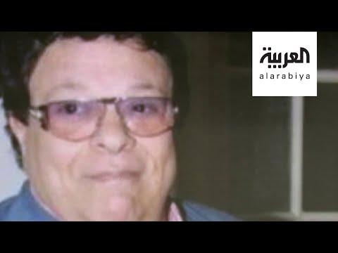 شاهد ابراهيم نصر يغادر الحياة عن عمر يناهز 70 عامًا