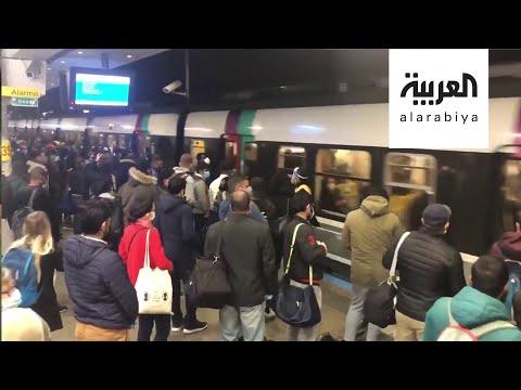 شاهد مشهد مقلق في مترو باريس وأفاتار يعود بميزانية تتخطى مليار دولار