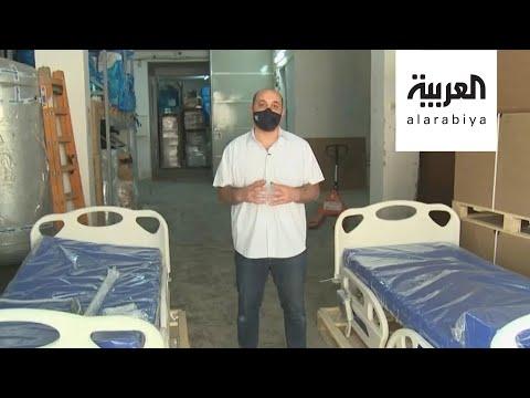 شاهد مساعدات طبية سعودية لمكافحة كورونا في الأراضي الفلسطينية