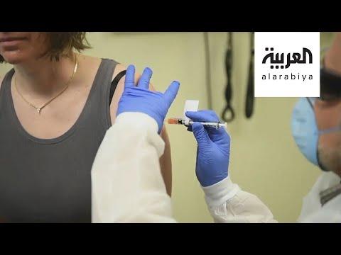 شاهد موديرنا تنجح في تجارب المرحلة الأولى لإيجاد لقاح لفيروس كورونا