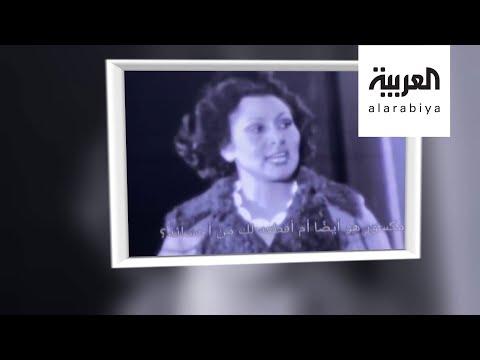 شاهد أشهر المسرحيات العربية على نتفلكس بالفصحى