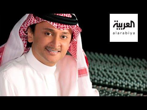شاهد عبدالمجيد عبدالله يعايد جمهوره لمناسبة عيد الفطر المبارك