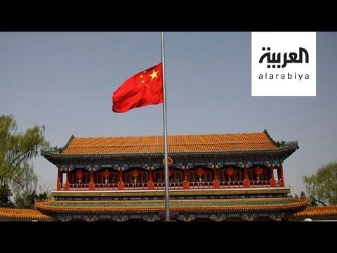 شاهد الخارجية الصينية تؤكد أن واشنطن وبكين تقتربان من حرب باردة