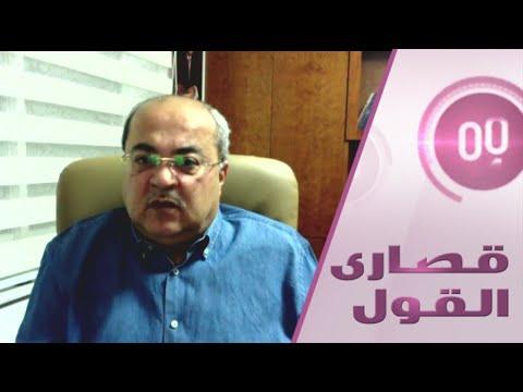شاهد النائب أحمد الطيبي يكشف سبب تجاهل نتنياهو قرار عباس