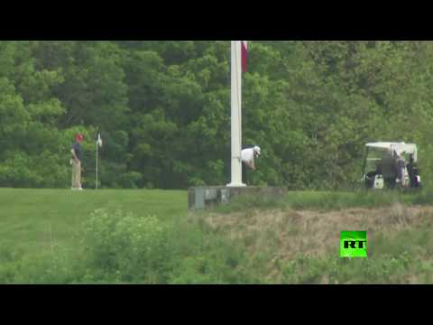 شاهد الرئيس ترامب يلعب الغولف على مشارف واشنطن