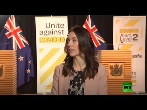 شاهد زلزال يفاجئ رئيسة وزراء نيوزيلندا على الهواء