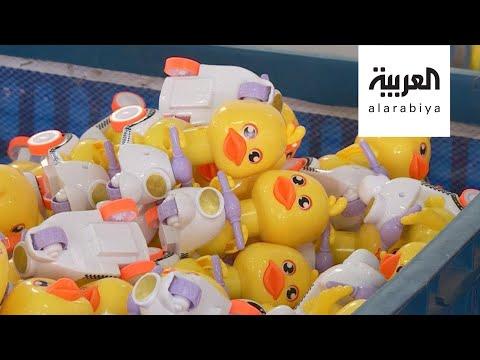 شاهد ألعاب الأطفال ضحية لأزمة كورونا