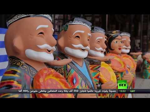 شاهد صناعة الفخار في أوزبكستان تنتظر عودة السياح من جديد