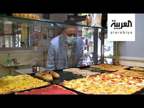 شاهد إيطاليا تعود للموضة والبيتزا رغم كورونا