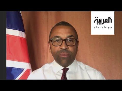 شاهد وزير بريطاني يتحدث عن آلية التعاون مع السعودية في الحرب ضد كورونا