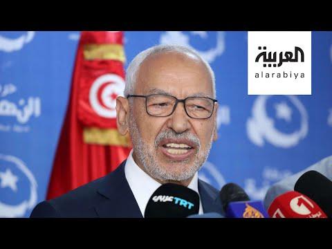 شاهد دعوات في تونس تطالب بتنحي الغنوشي من رئاسة البرلمان