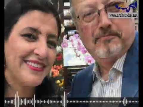 شاهد تهنئة شقيقة حنان العتر للراحل جمال خاشقجي بزواجه منها