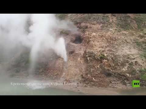شاهد انبجاس نبع ماء ساخن جديد في كامتشاتكا