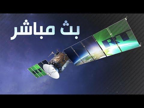 شاهد قمر الفراولة يظهر في سماء إيران في ظاهرة فلكية جديدة