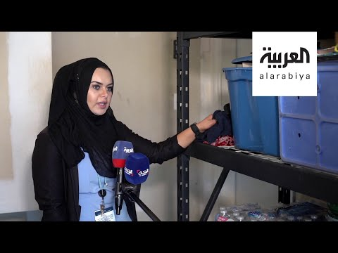 شاهد قصة ممرضة عربية تعبر الحدود الأميركية الكندية يوميا