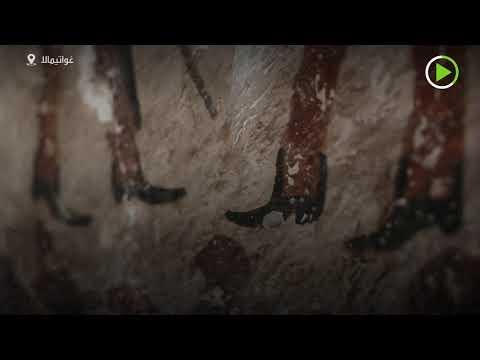 شاهد اكتشاف لوحة جدارية تعود لحضارة المايا داخل منزل في غواتيمالا