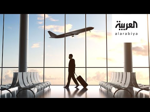 شاهد موقع أوروبي لتوضيح إجراءات السفر والسياحة