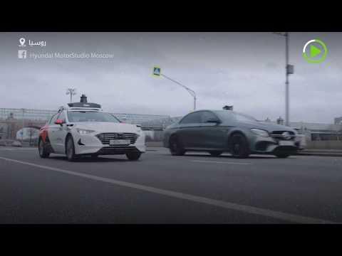 شاهد هيونداي تُزيح الستار عن سيارتها الجديدة سوناتا بالتعاون مع ياندكس