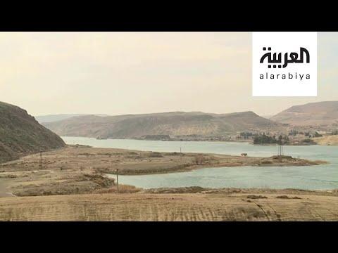 شاهد تحذير من كارثة مائية في سورية بسبب السدود التركية على نهر الفرات
